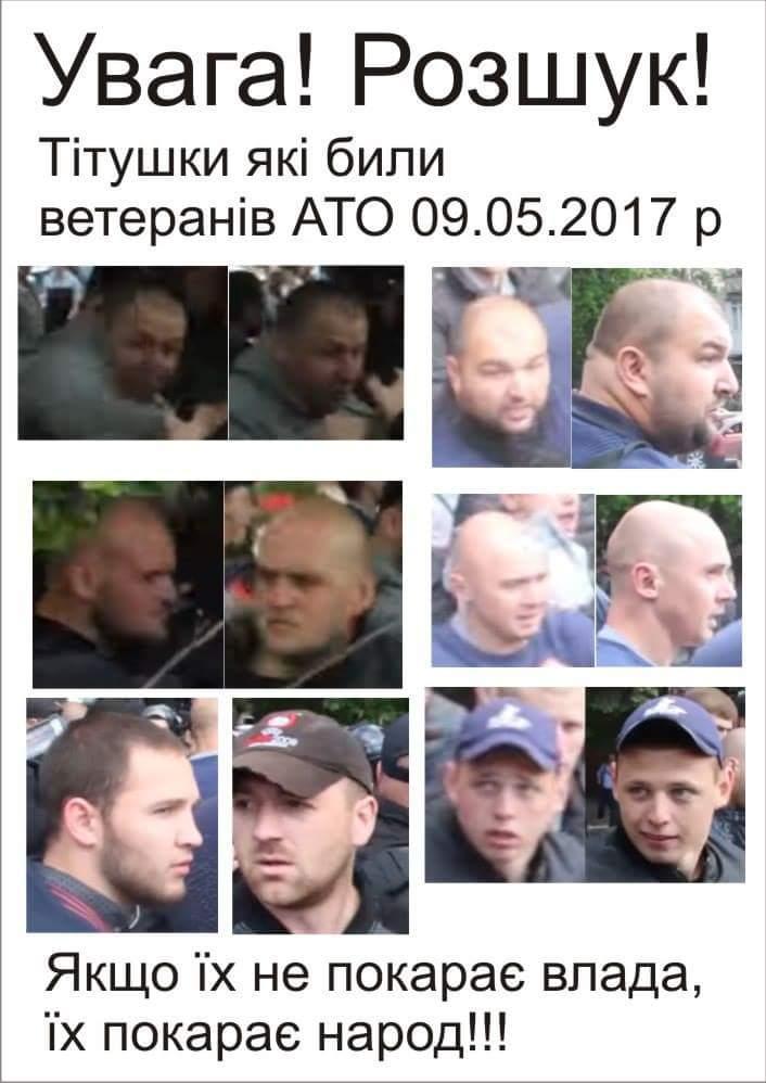 По совершенным 8 и 9 мая правонарушениям открыто 8 уголовных дел, - МВД - Цензор.НЕТ 9088