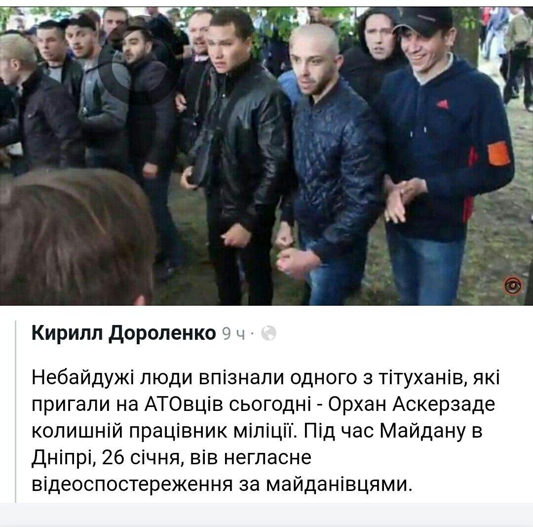 По совершенным 8 и 9 мая правонарушениям открыто 8 уголовных дел, - МВД - Цензор.НЕТ 7524