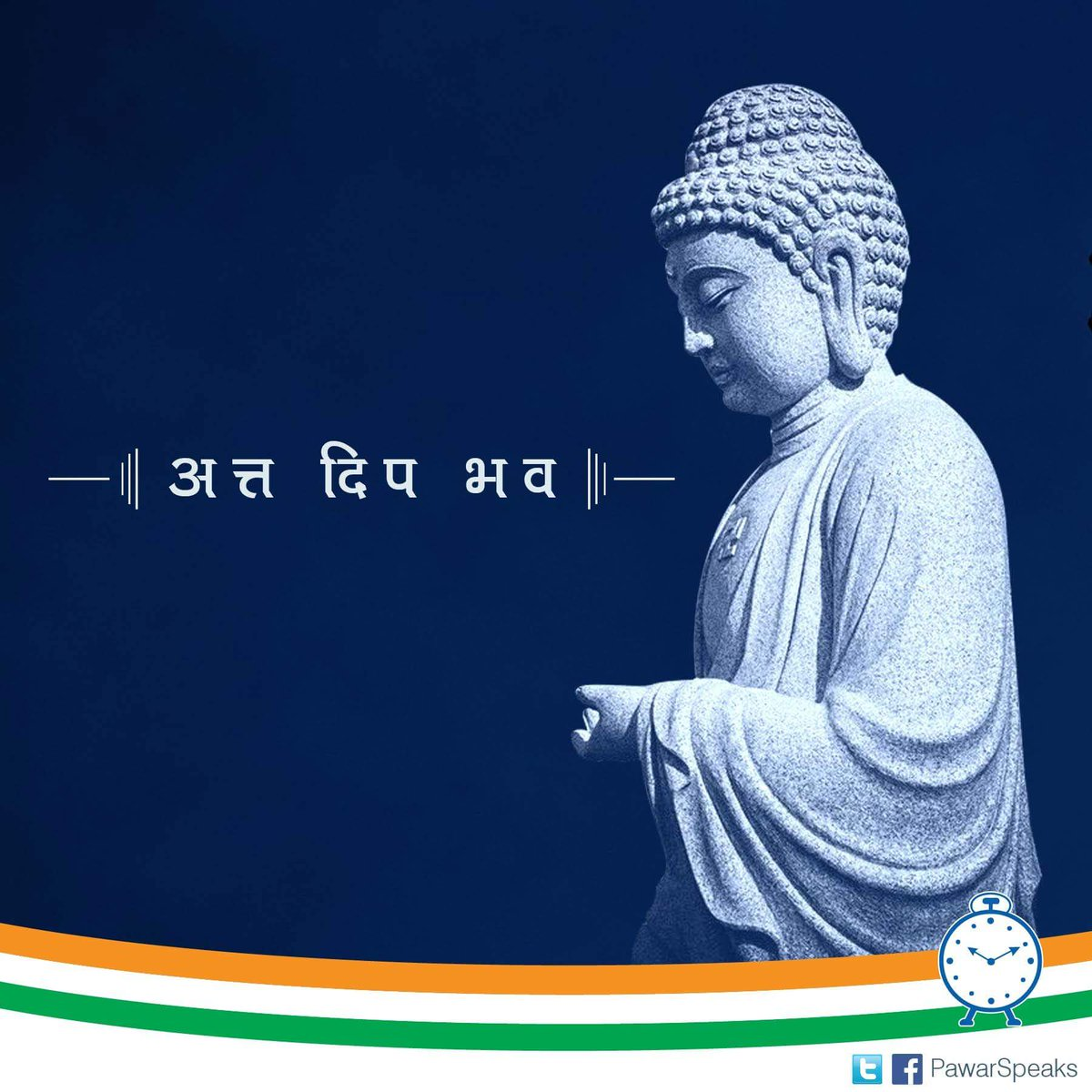 Sharad Pawar On Twitter Wishing You All Happy Buddha Pournima The