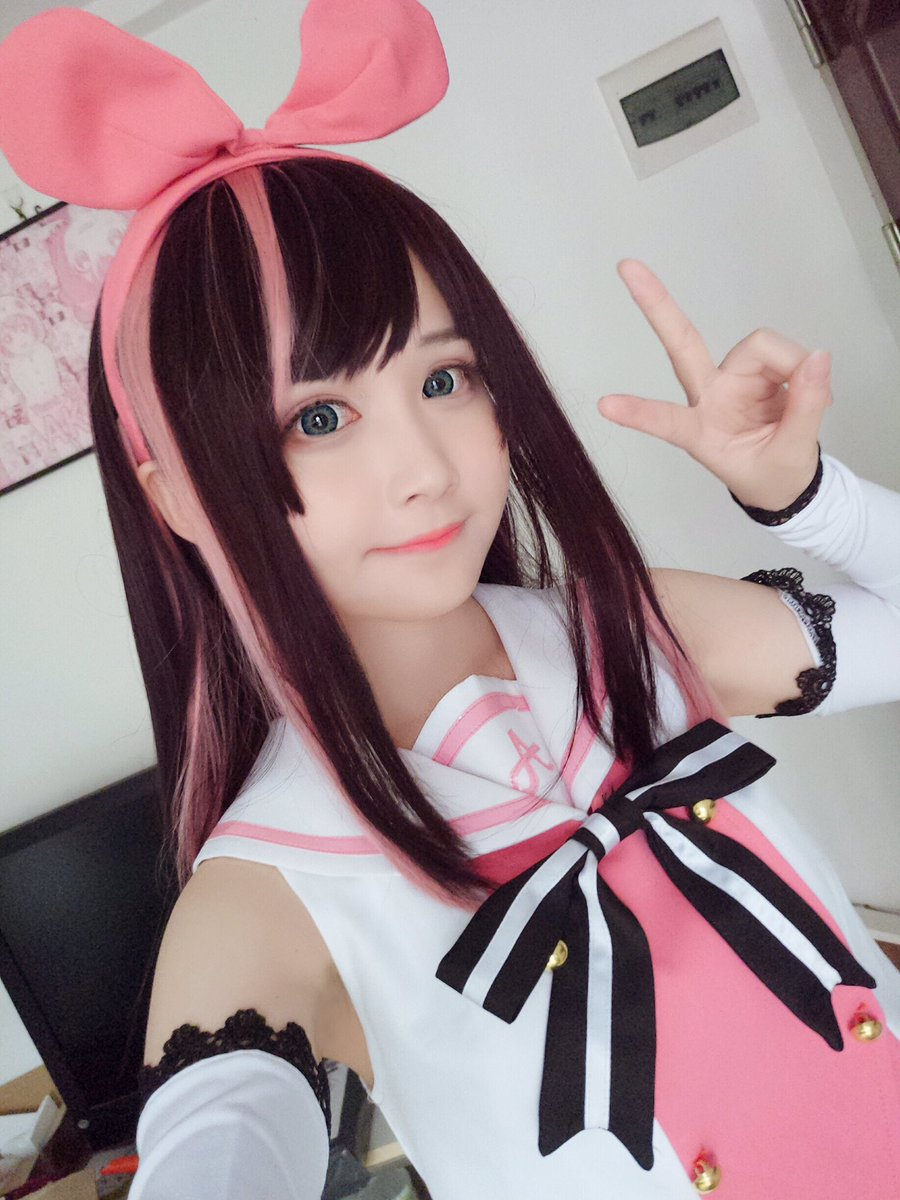 Image result for ai chan cosplay