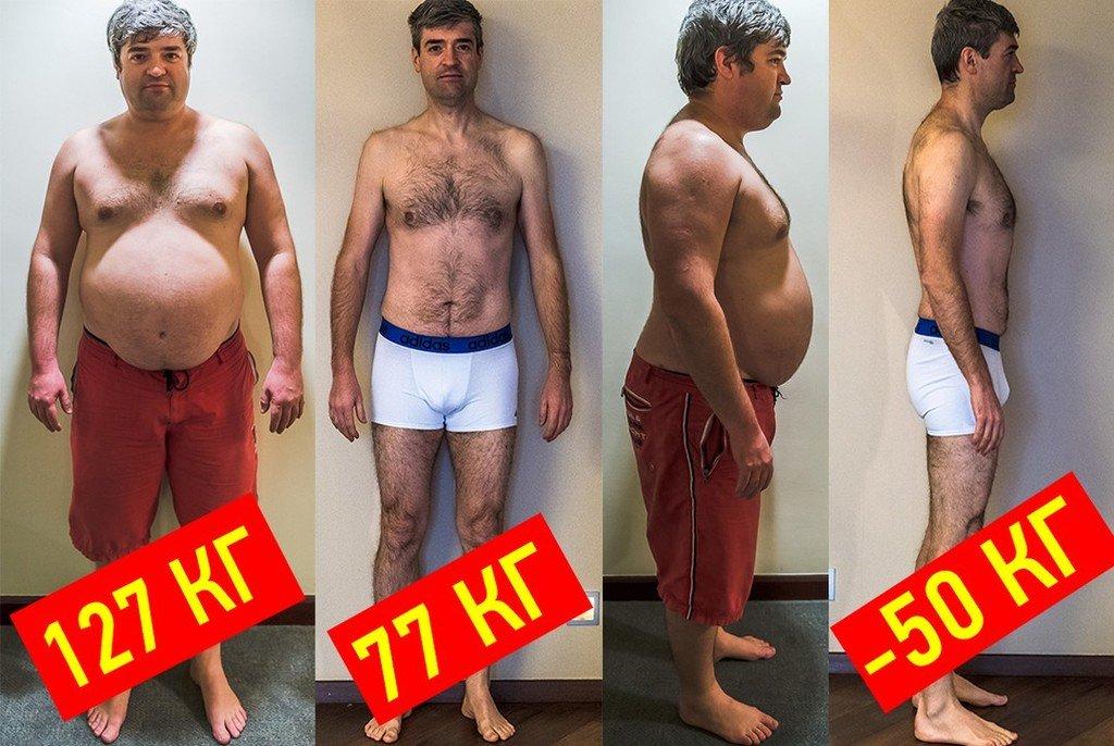 Сбросить вес в 45 лет мужчине