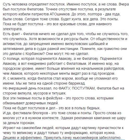 """""""Смена главы НБУ - не политическое решение, а мой личный выбор"""", - Гонтарева - Цензор.НЕТ 4542"""