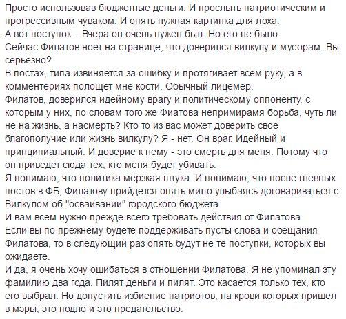 """""""Смена главы НБУ - не политическое решение, а мой личный выбор"""", - Гонтарева - Цензор.НЕТ 9350"""