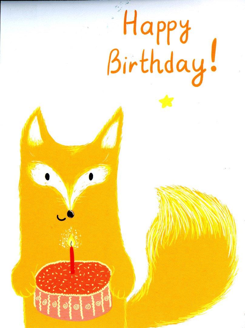 с днем рождения лисичка красивое поздравление продаже встречается