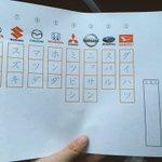 これは楽しそうな勉強方法w車のメーカーや車名でカタカナ練習ができるプリントw