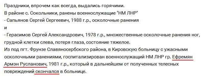 За прошедшие сутки один украинский воин получил ранения, - штаб АТО - Цензор.НЕТ 4011