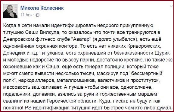 По совершенным 8 и 9 мая правонарушениям открыто 8 уголовных дел, - МВД - Цензор.НЕТ 7732