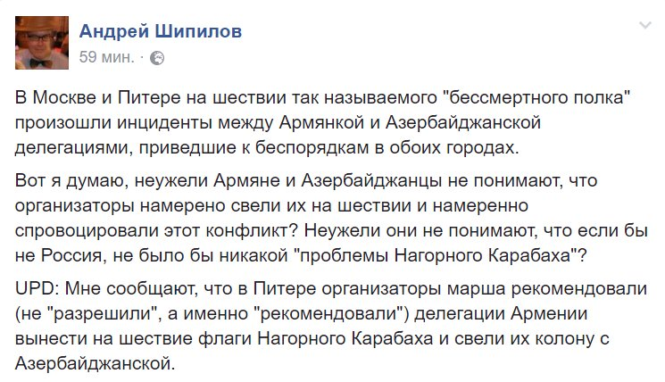 По совершенным 8 и 9 мая правонарушениям открыто 8 уголовных дел, - МВД - Цензор.НЕТ 413