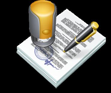 Типовые договора на поставку товаров