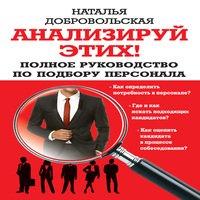 download bosnian croatian serbian a textbook with exercises