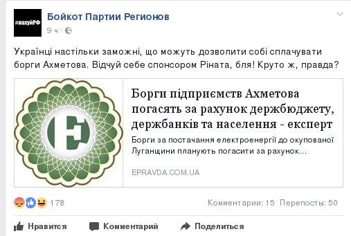 Серьезных претензий к правительству Гройсмана у коалиции нет, - представитель президента в Раде Луценко - Цензор.НЕТ 2427