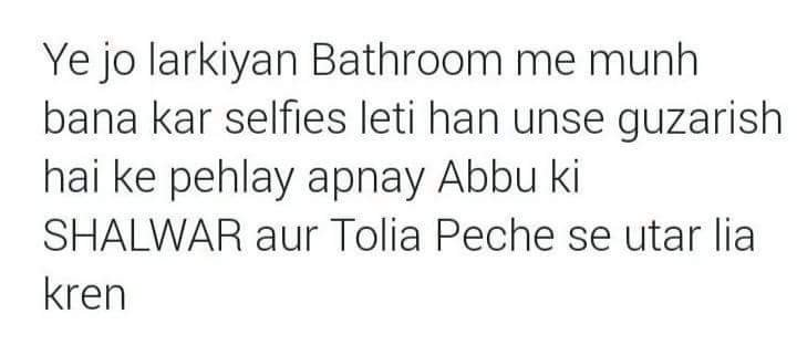 Fahim Afzal (@Fahimafzal7) | Twitter