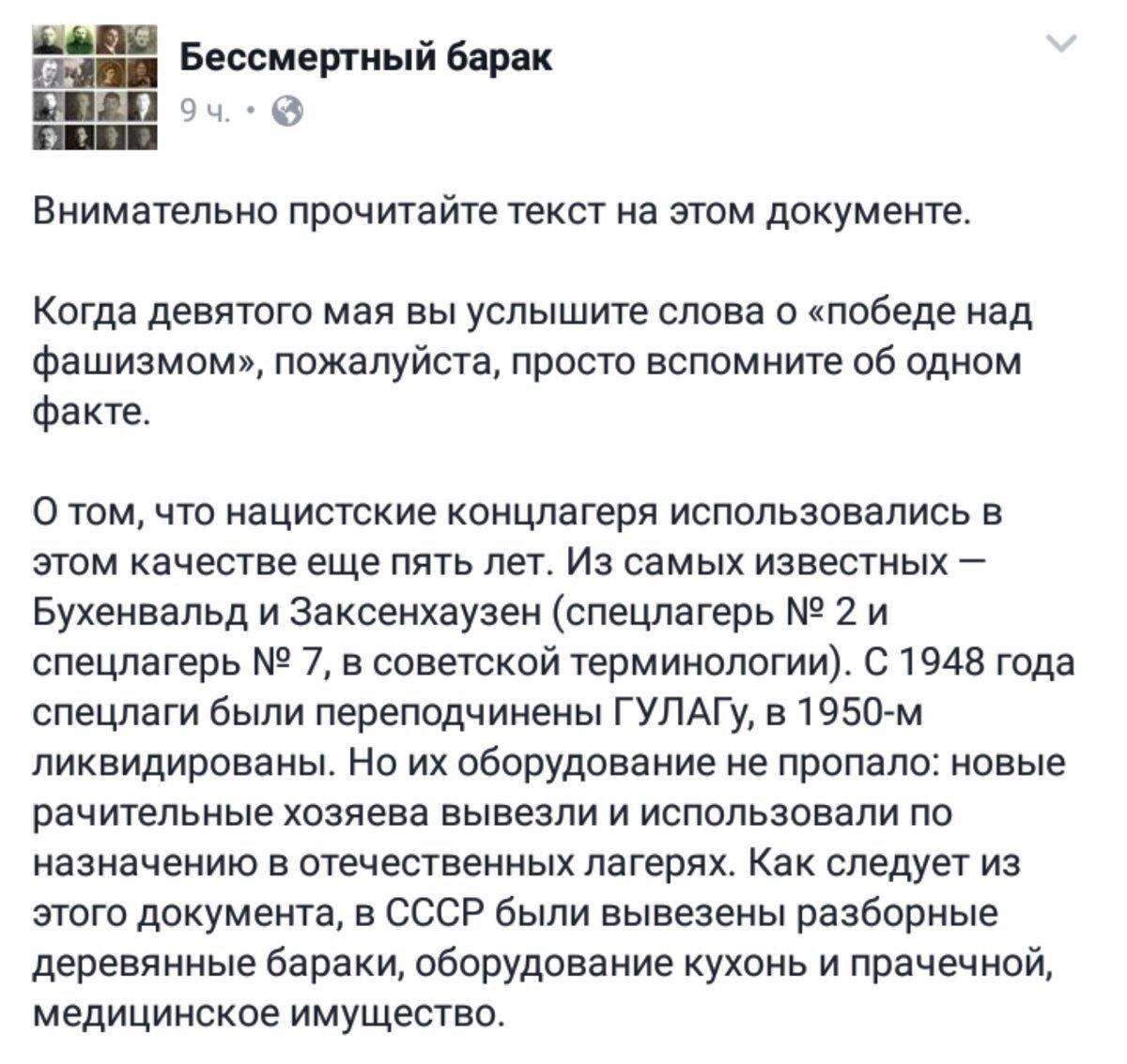 В Раде есть законопроект, предусматривающий штраф 4 тысячи за георгиевскую ленту, - Геращенко - Цензор.НЕТ 5505