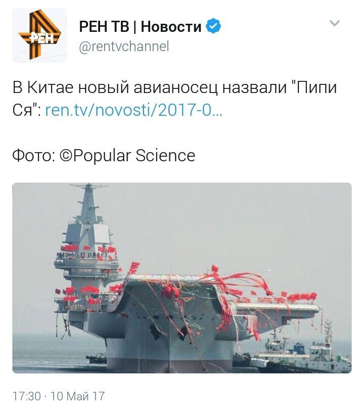 Санкции против РФ останутся в силе пока Москва не отменит шаги, спровоцировавшие их введение, - Госдеп США - Цензор.НЕТ 4515