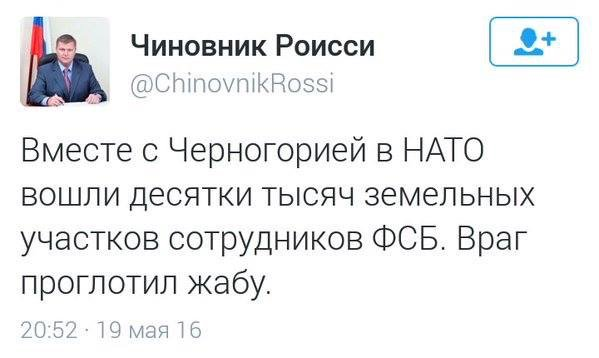Цель России - сорвать попытки Украины интегрироваться в западные институты, - глава Нацразведки США Коутс - Цензор.НЕТ 3952