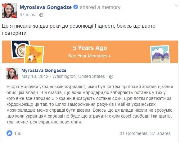 Порошенко назначил главу Славянской РГА по итогам конкурса - Цензор.НЕТ 8781