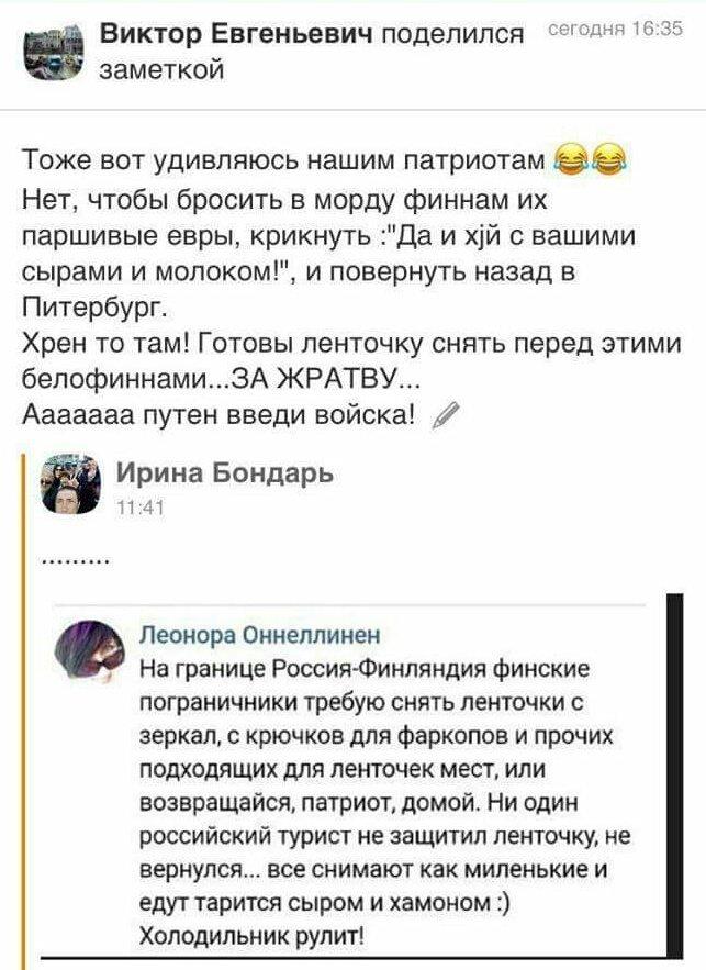 В Раде есть законопроект, предусматривающий штраф 4 тысячи за георгиевскую ленту, - Геращенко - Цензор.НЕТ 4064