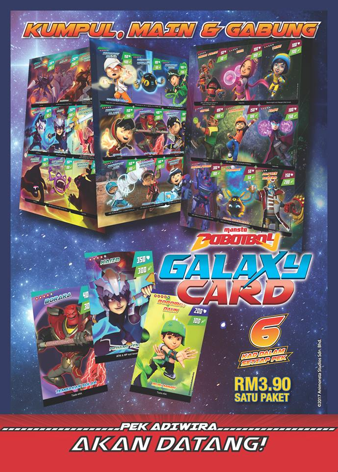 Demonicfusionunleashed On Twitter New Trading Card Boboiboy Galaxy