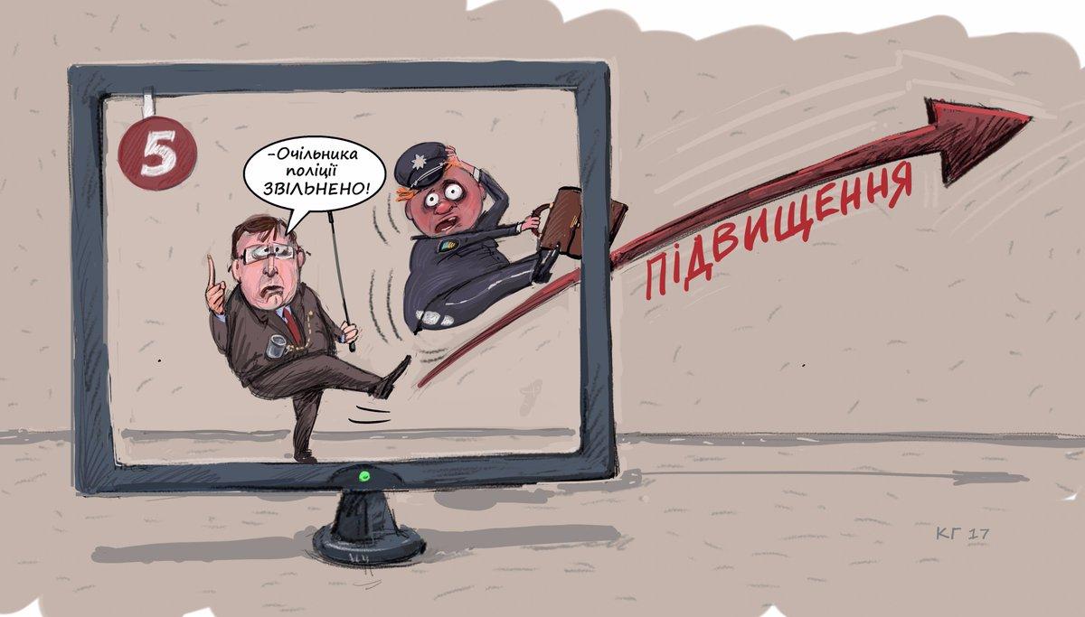 """На уровне областной полиции могли существовать договоренности с """"Опоблоком"""", - Геращенко о беспорядках в Днепре - Цензор.НЕТ 8102"""