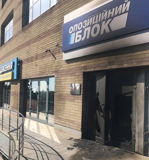 """На уровне областной полиции могли существовать договоренности с """"Опоблоком"""", - Геращенко о беспорядках в Днепре - Цензор.НЕТ 7714"""