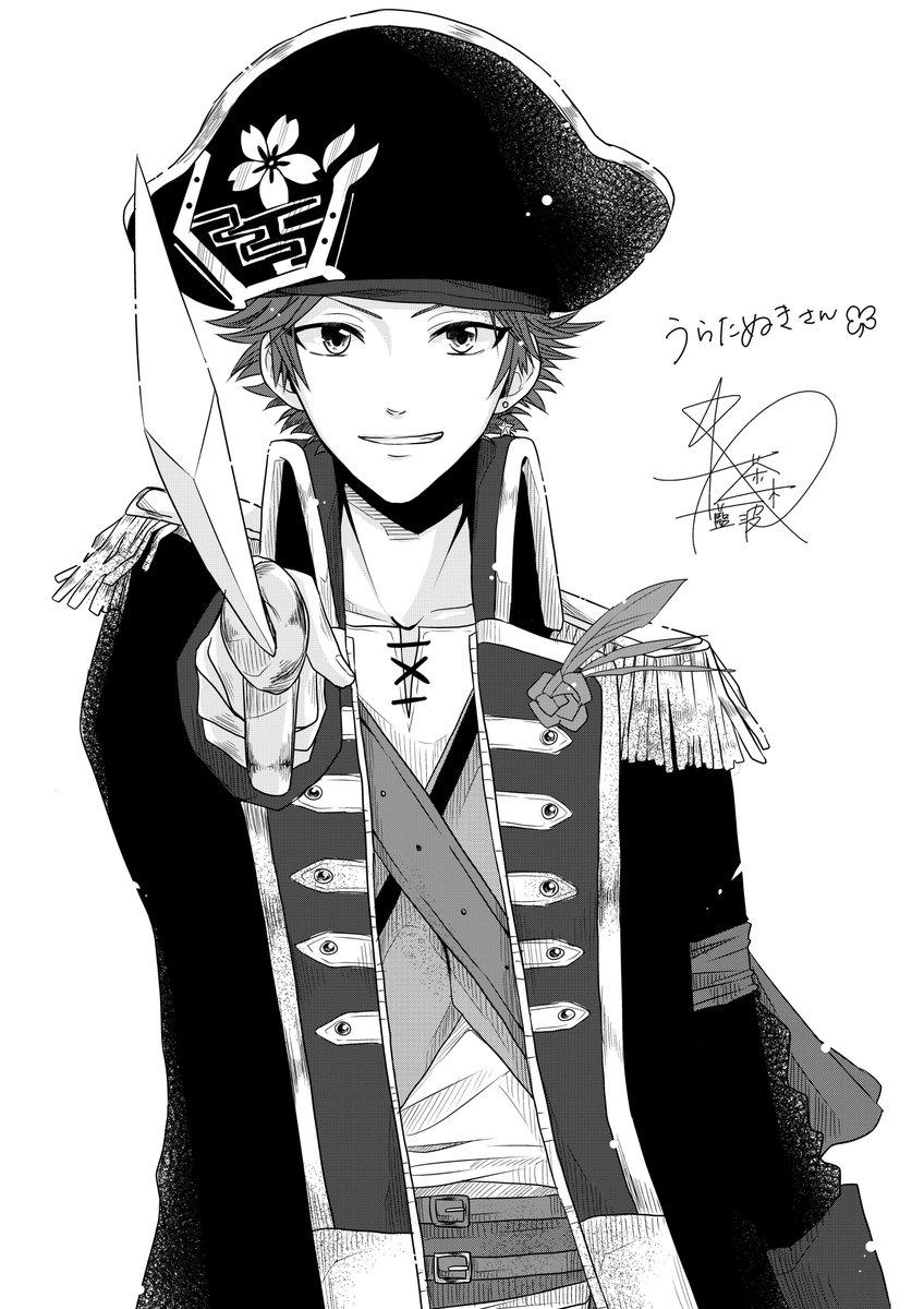 """茶木藍波? on twitter: """"\浦島坂田船/ 海賊〜? #茶木イラスト… """""""