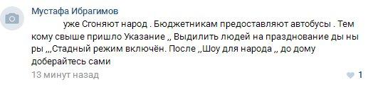 На Донбассе арестовали боевиков, которые в пьяном виде обстреляли гражданские объекты, - ГУР - Цензор.НЕТ 6840