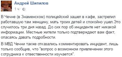 В поддержку безвиза в областных центрах вывешивают флаги ЕС и Украины - Цензор.НЕТ 6928