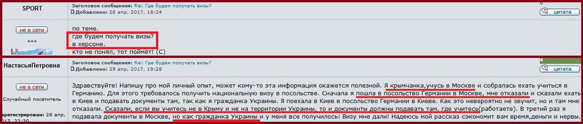 В поддержку безвиза в областных центрах вывешивают флаги ЕС и Украины - Цензор.НЕТ 1462
