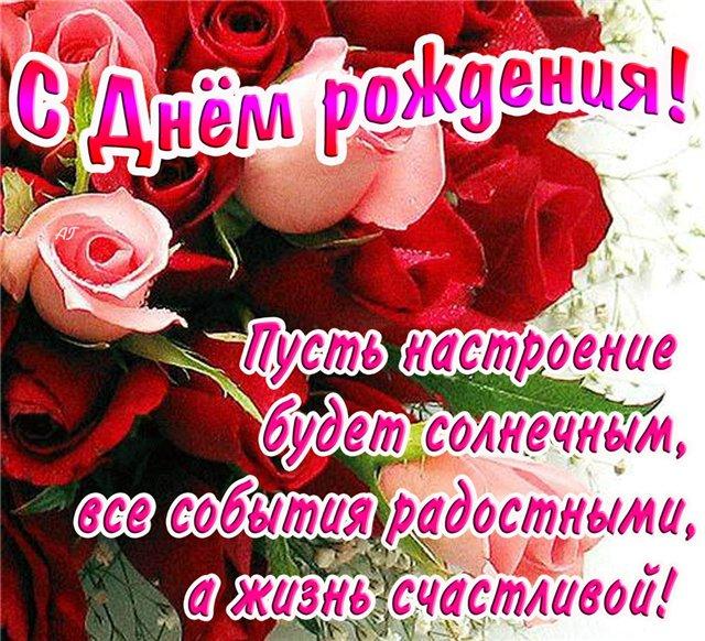 Картинки с днем рождения любовь владимировна