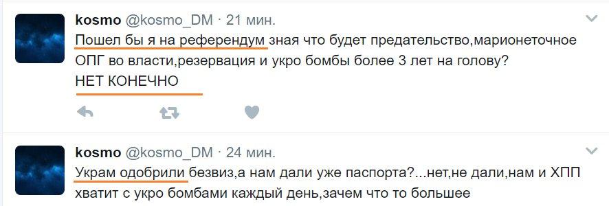 На Донбассе арестовали боевиков, которые в пьяном виде обстреляли гражданские объекты, - ГУР - Цензор.НЕТ 2519