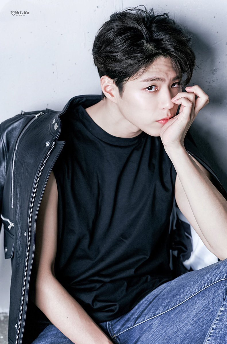 Park Bo Gum Profile Updated