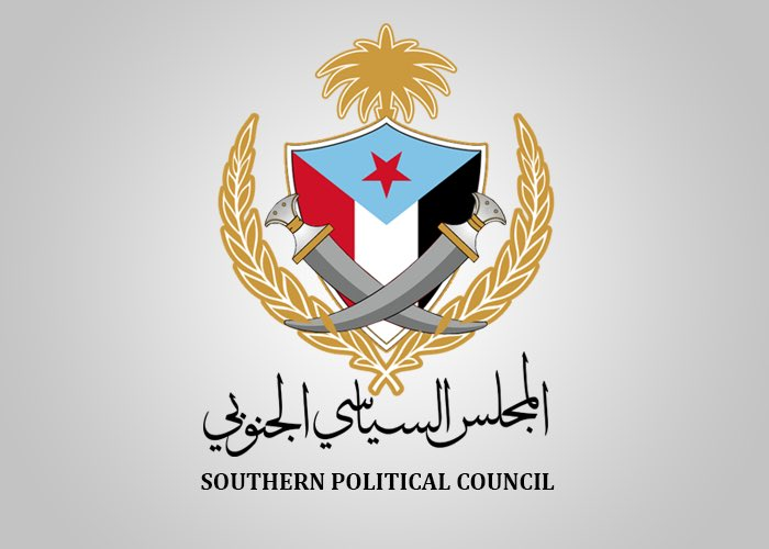 South leaders led by Aidrous Zubaidi, Governor Hadi sacked  and  antagonized, announce South Political Council towards independence transition. Yemen