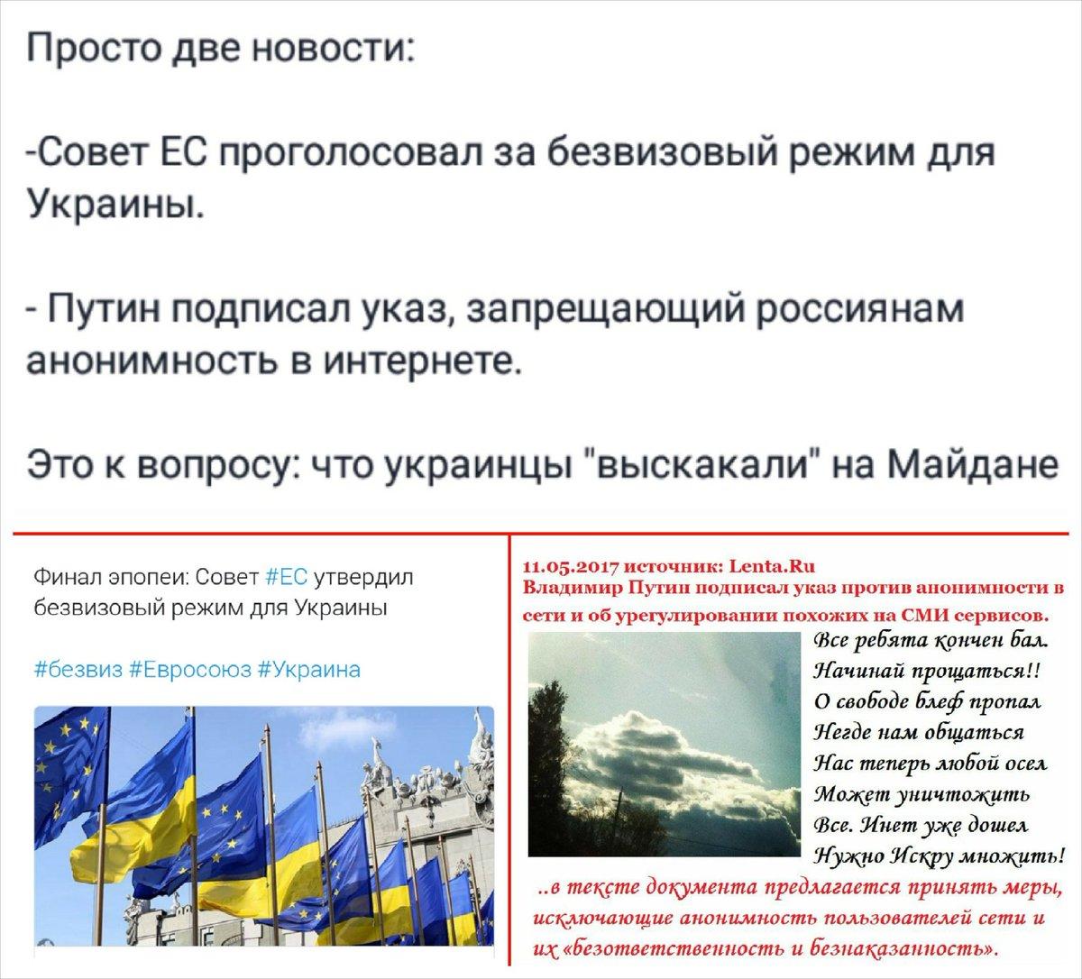 В поддержку безвиза в областных центрах вывешивают флаги ЕС и Украины - Цензор.НЕТ 8488