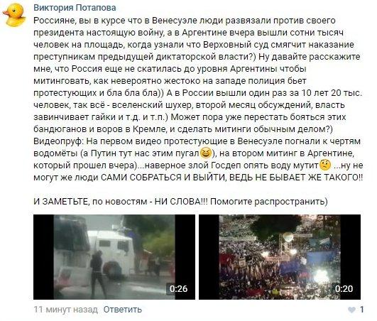 Безвизовый режим распространяется и на граждан Украины, проживающих на оккупированных территориях, – Ирина Геращенко - Цензор.НЕТ 6589