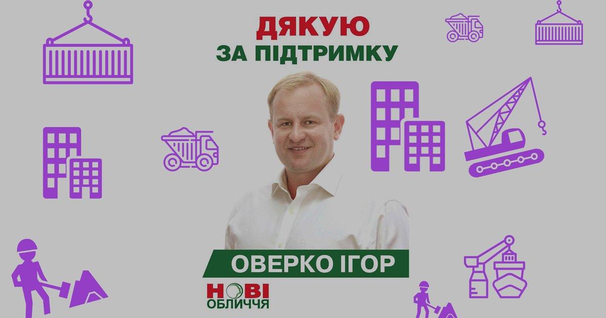 Председатель НАПК Корчак отрицает блокирование проверки деклараций чиновников - Цензор.НЕТ 2252