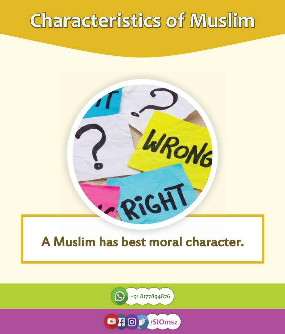 good moral characteristics