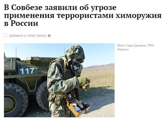 Прокуратура АРК открыла уголовное дело по факту нарушения экологической безопасности при строительстве Керченского моста - Цензор.НЕТ 8432