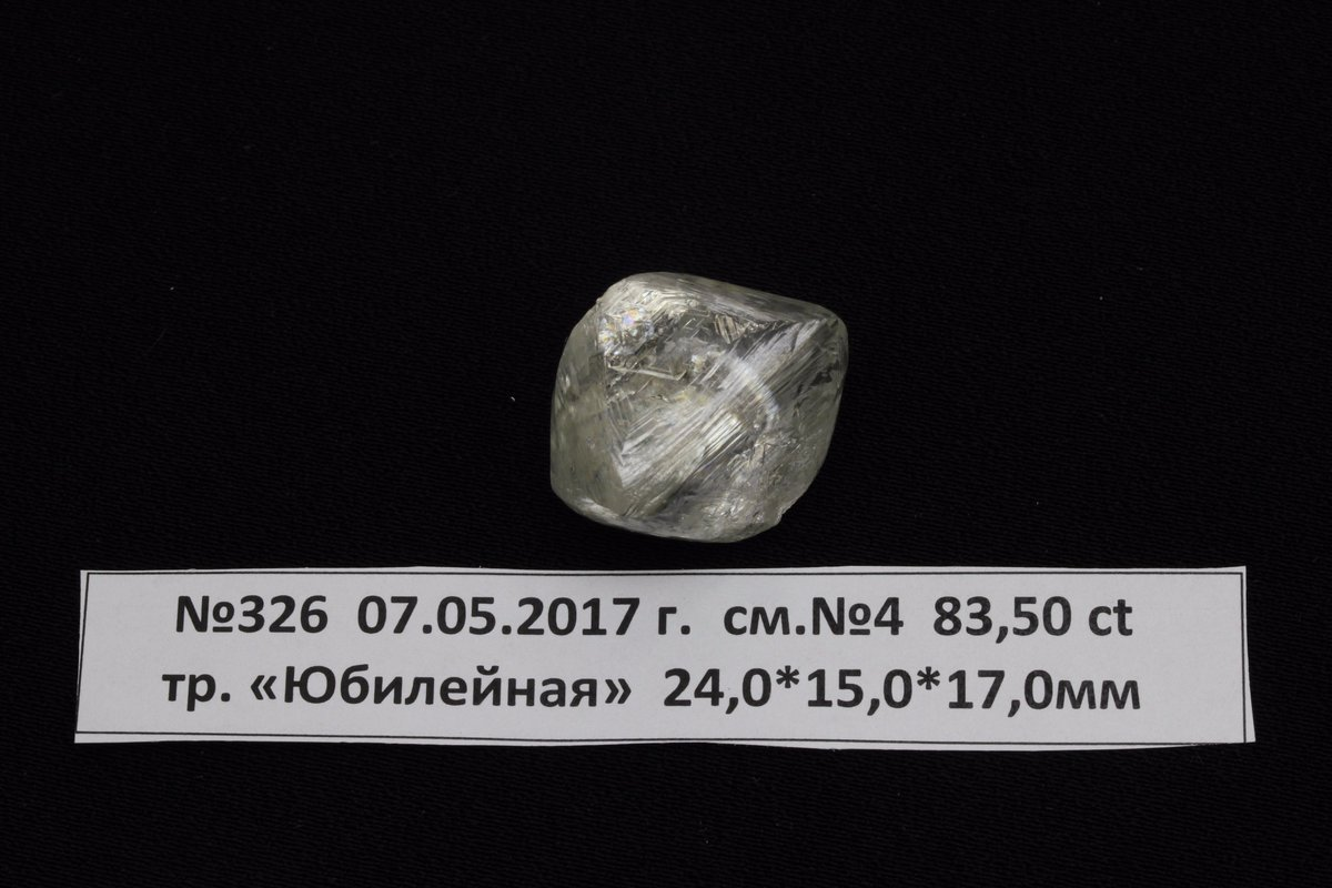 A 83.5 carat diamond has been recovered from Jubilee pipe operated by Aikhal MPD