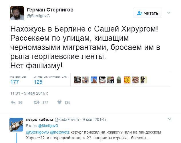 Ситуация с затопленными шахтами на оккупированном Донбассе критическая, - МинВОТ - Цензор.НЕТ 5010