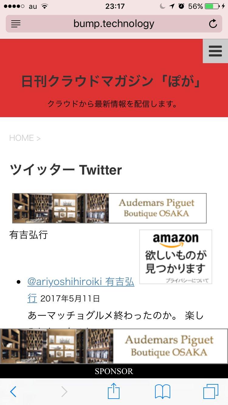 @poga_mag 日刊クラウドマガジン「ぽが」@相互フォロ