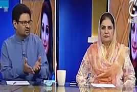 Faisla Aap Ka – 11th May 2017 - Discussion on Current Issues thumbnail