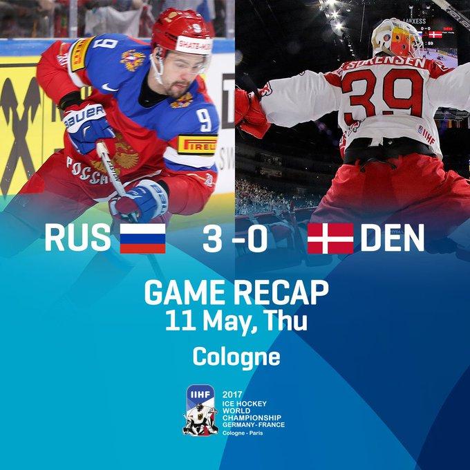 Спорт России: Российские хоккеисты всухую обыграли датчан на ЧМ
