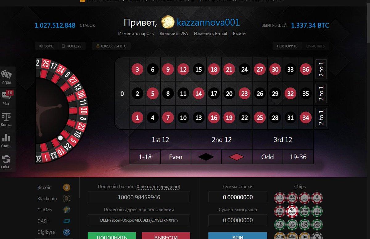 Luckygames (@OnlineOnBitcoin) | Twitter
