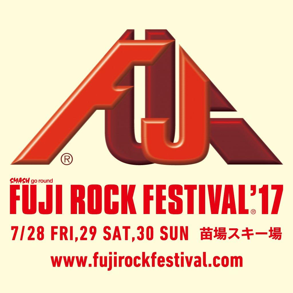 [LIVE情報] 2017年7月28日(金)・29日(土)・30日(日)に開催されるFUJI ROCK FESTIVAL '17への出演が決定しました。 詳細はこちら→