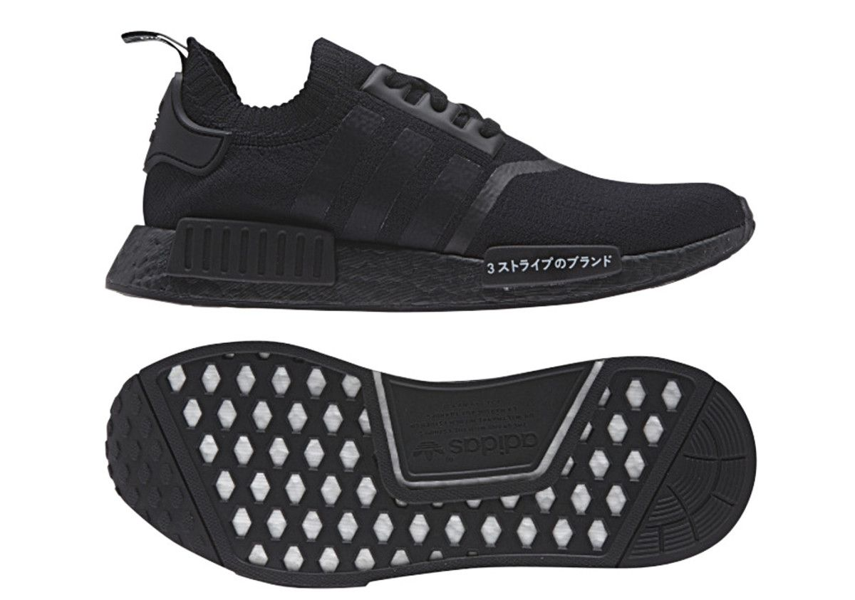 11fa41a2a6c83  freshnessmag 1 year. triple black and triple white colorways of the adidas  nmd r1 arrive in august