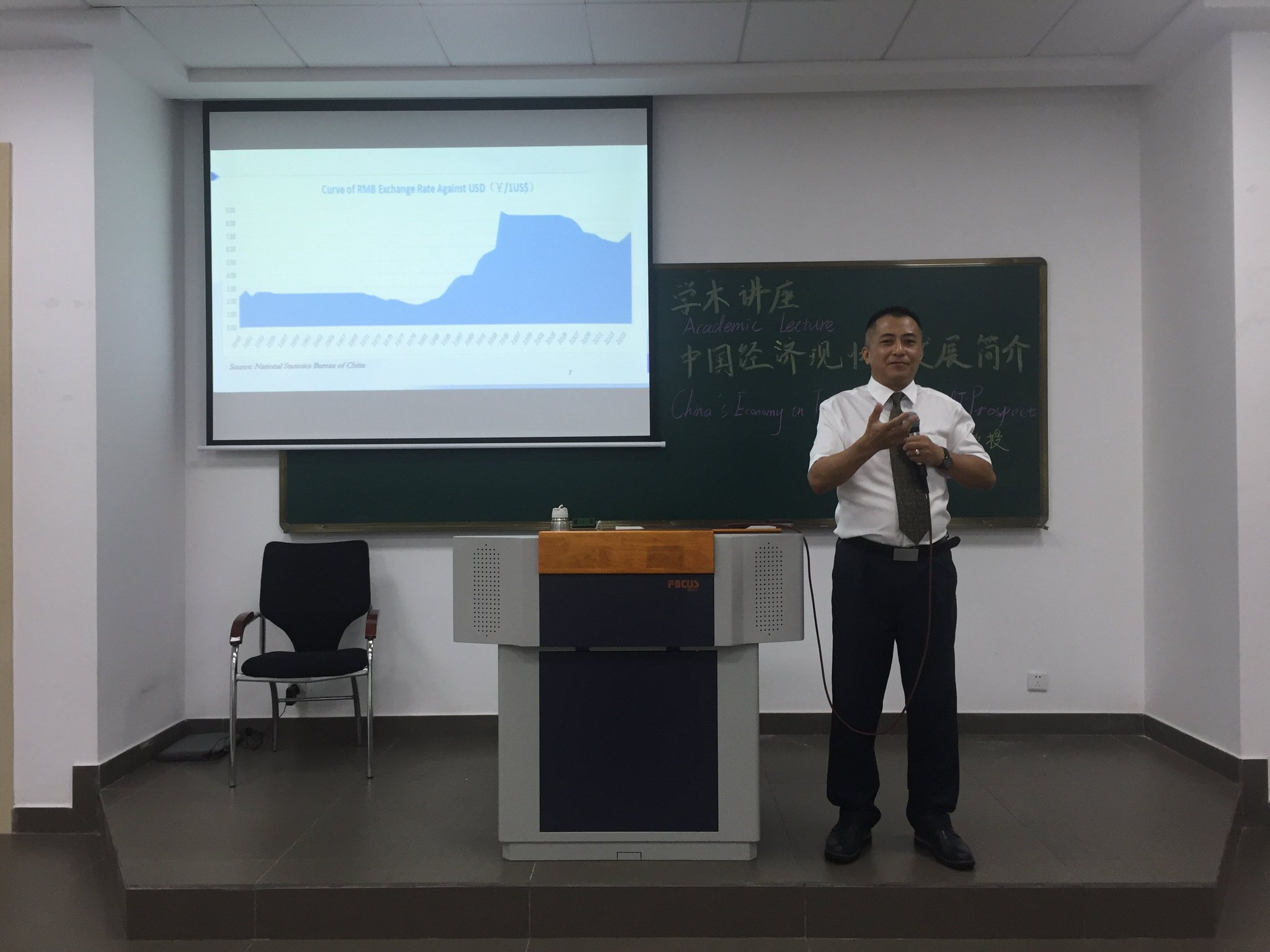 Prof. Yuping Lan delivered Knowledgeable lecture of China's Economy in transition. @GlobalBU  #GlobalFoL17 at #BNUZ https://t.co/ked5TYKK2O