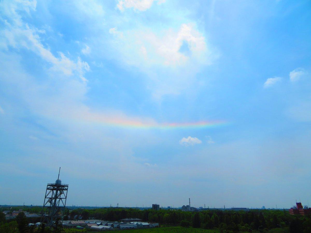 めっちゃ綺麗な環水平アーク!! 上空の氷で出来た雲によって発生する大気光学現象で,手をまっすぐのばして太陽から手のひら2個分下の位置に現れる虹色の光です.久しぶりに出会えたので嬉しい!