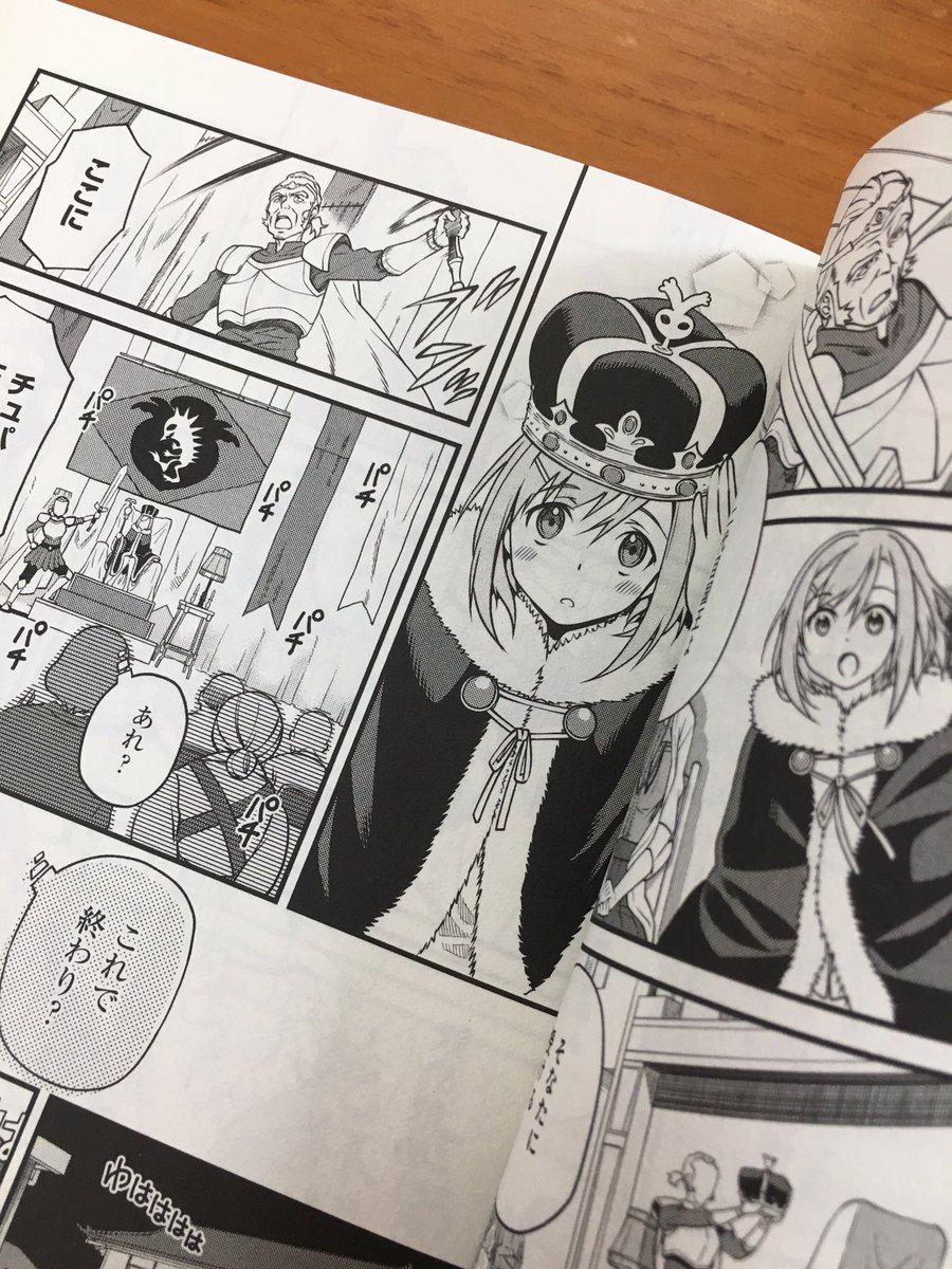 Tvアニメ サクラクエスト 出勤中 On Twitter 本日発売