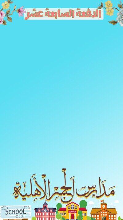 فلتر سناب شات Twitterissa فلاتر سناب ع حسب طلبك جده ينبع رابغ مكه محافظه بدر مصمم صور تصميم فلتر سناب سناب شات سنابي حط سنابك هنا سناب بلس الاتحاد ثول Https T Co Bdcy2fpmaf