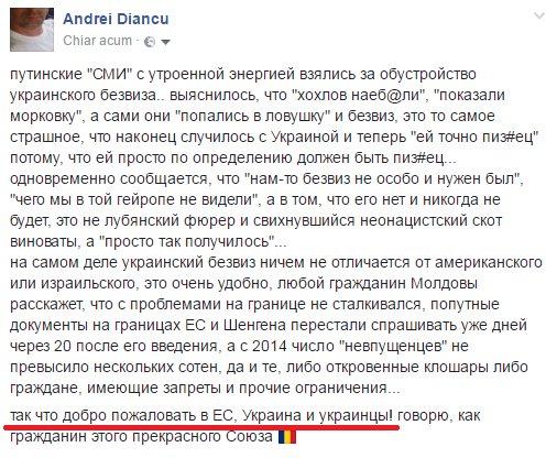 Ситуация с затопленными шахтами на оккупированном Донбассе критическая, - МинВОТ - Цензор.НЕТ 8485